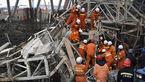 40 کشته بر اثر انفجار نیروگاهی در چین +عکس
