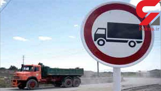 ورود انواع کشندههای سنگین از ظهر امروز به جاده هراز ممنوع
