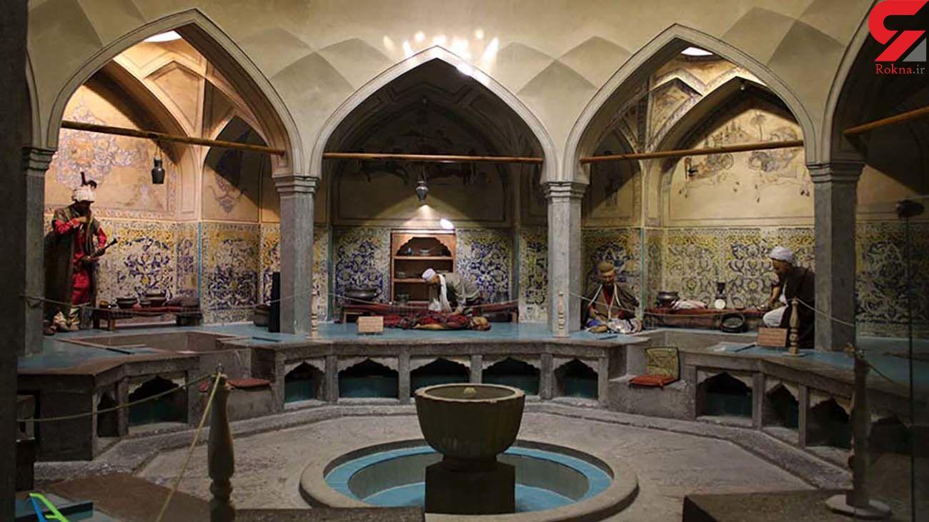 حمام علی قلی آقا در اصفهان را ببینید