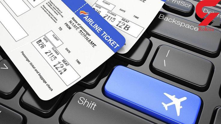 قیمتهای نجومی بلیت هواپیما در پروازهای داخلی