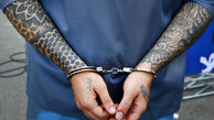 بازداشت لندهور گنده لات  در تهران / س - خ کیست ؟  + جزییات