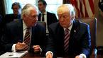 وزیر خارجه آمریکا برکنار شد