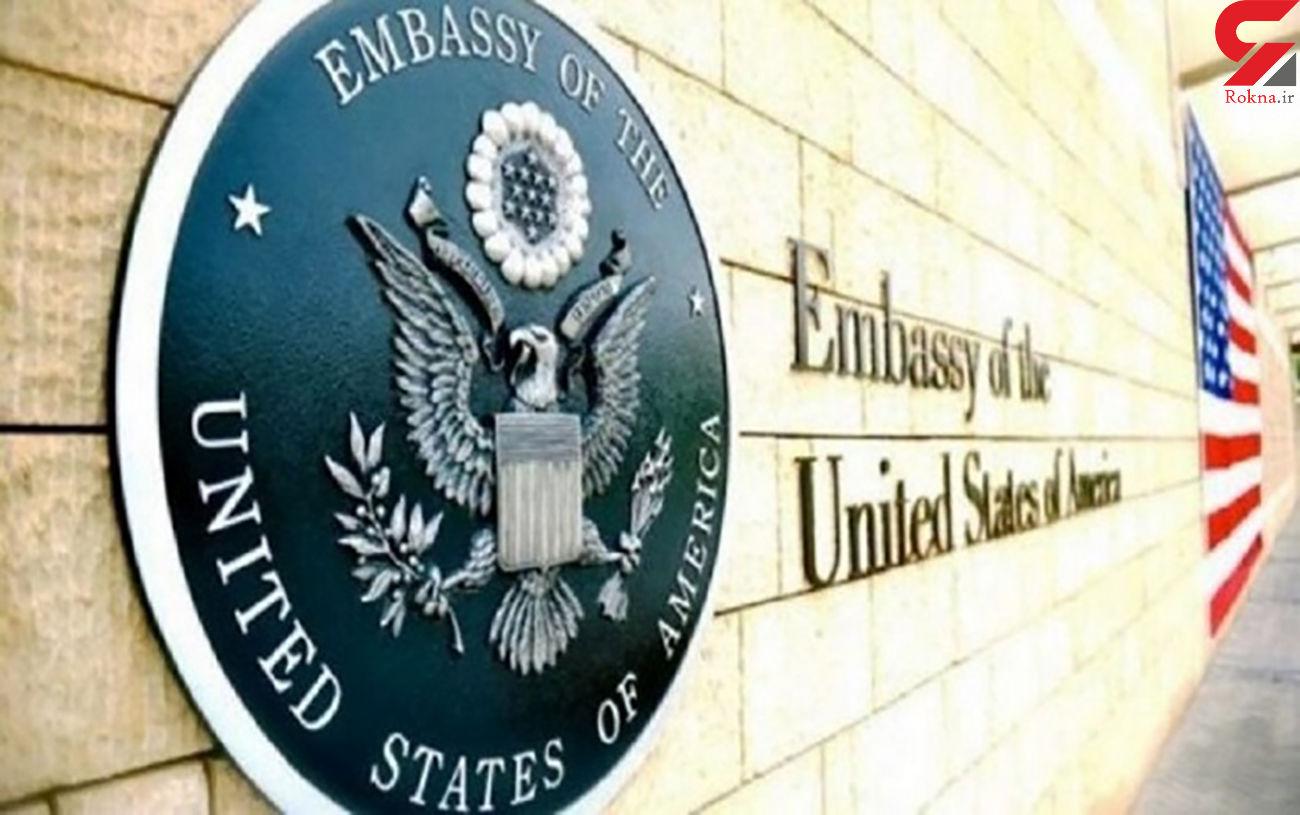 آمریکا درباره صدور ویزا برای اتباع ایران شرط جدیدی دارد