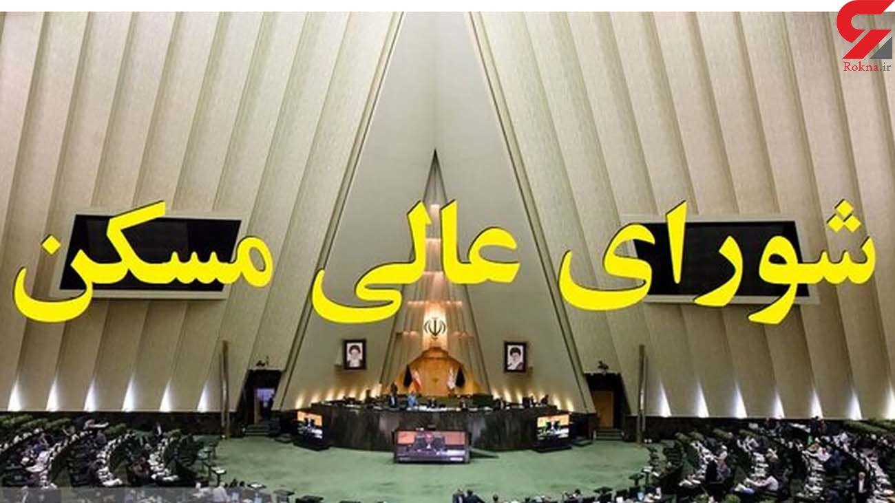 تشکیل جلسه شورای عالی مسکن با حضور رئیس جمهور