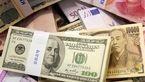 فوری / پول های بلوکه شده ایران روزانه آزاد می شود + جزئیات
