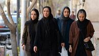 «جمشیدیه» اکران آنلاین می شود