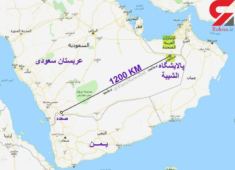 ۱۷ ماهیگیر یمنی ربوده شدند