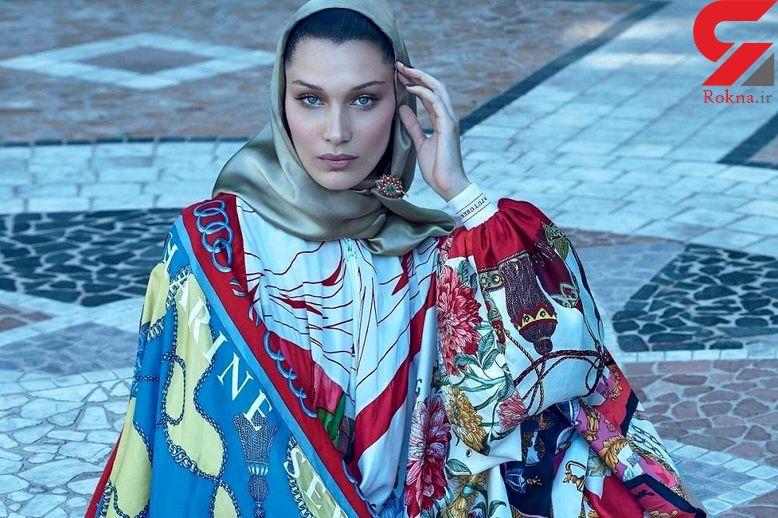 سوپرمدل آمریکایی با حجاب شد+عکس