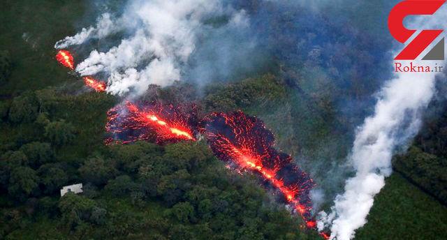 هشدار قرمز بخاطر  آتشفشانی در هاوایی + عکس