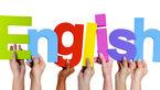 همزمان با بازی کردن زبان جدید بیاموزید!