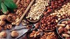 معرفی ارزش غذایی سالم ترین آجیل ها