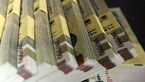 پرداخت 3900 میلیارد یارانه حمایتی