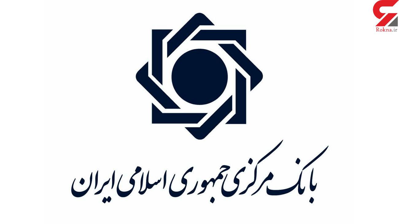 همتی به عمان میرود / رایزنی برای تعمیق روابط بانکی ۲ کشور