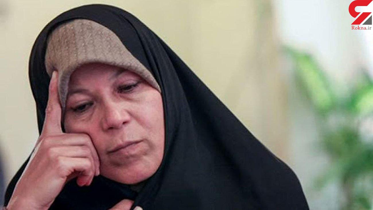 فائزه هاشمی: همتی نباید کم بیاورد