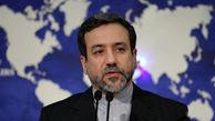 واکنش عراقچی به انتقاد از سخنانش در مورد اخراج افغانها