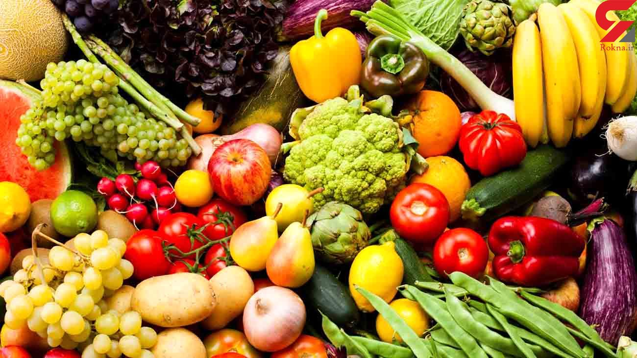 قیمت میوه و سبزی در بازار امروز سه شنبه 18