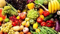 قیمت میوه و سبزی در بازار امروز دوشنبه ۲۷ مرداد ۹۹