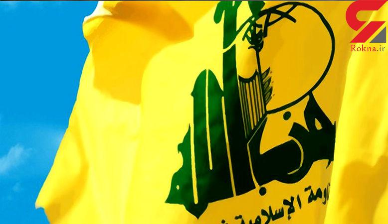 بیانیه حزبالله در محکومیت قطع شبکه «المسیره»