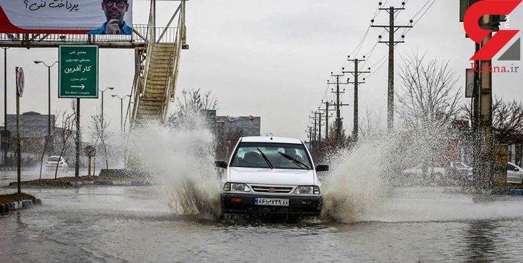 ورود سامانه بارشی جدید به کشور/تا سه شنبه ادامه دارد