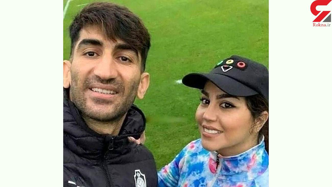 علیرضا بیرانوند و همسرش در زمین فوتبال بلژیک + عکس