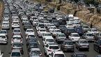 ترافیک سنگین در آزادراه قزوین-کرج-تهران / آخرین وضعیت جادهها