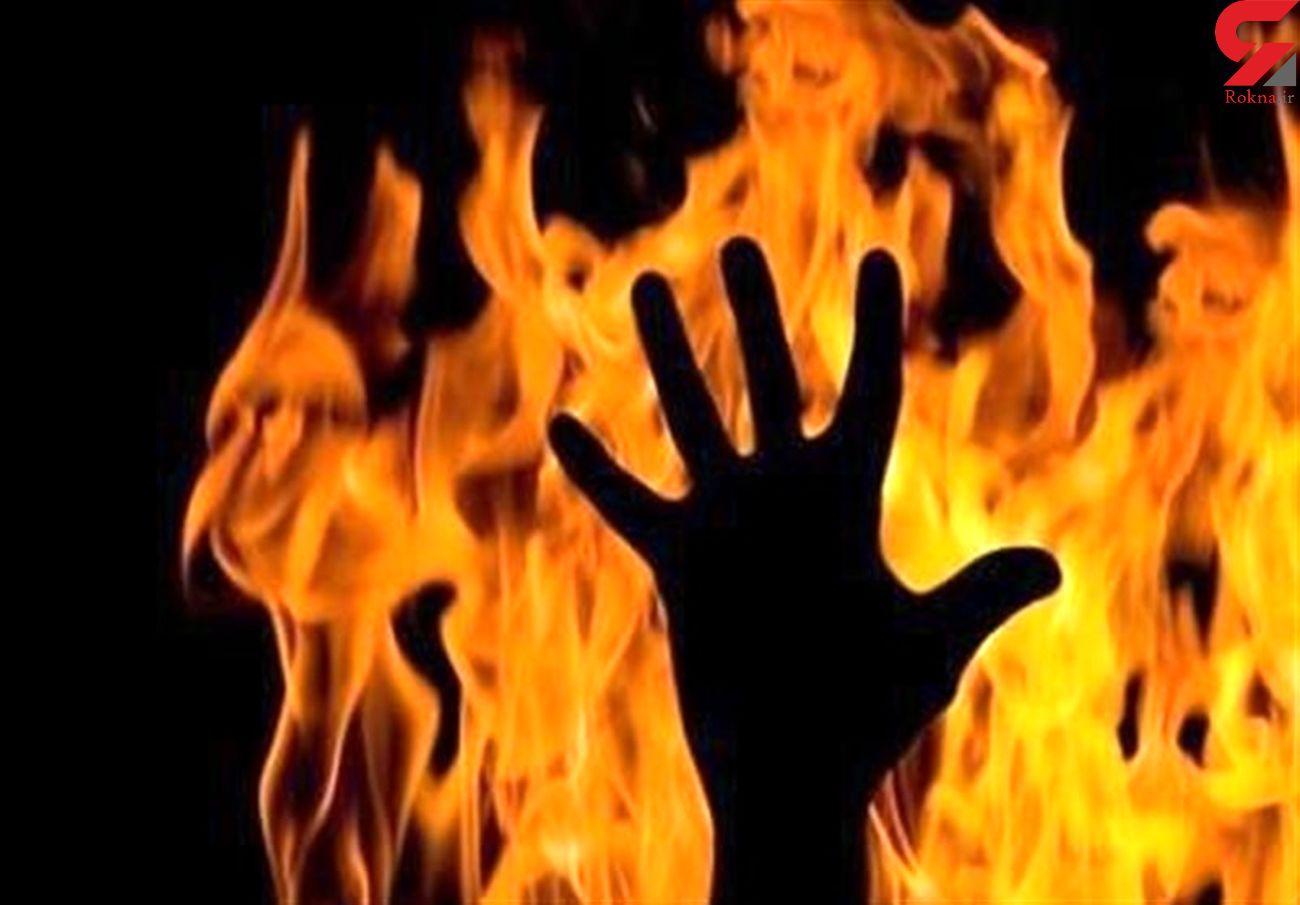 مادر جنازه سوخته پسرش را در اتاق دید! / حادثه در باغ ویلای نیاوران + جزییات