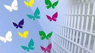 آزادی 244 زندانی جرائم غیر عمد در همدان