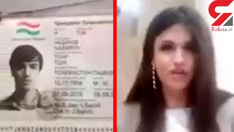 دستگیری  مرد زن نما در فرودگاه +فیلم / مسکو