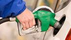 مهم/ جدیدترین خبر از گران شدن بنزین