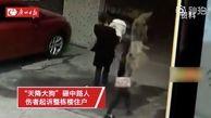 سقوط سگ روی یک زن موجب فلج شدن وی شد +عکس