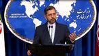 آژانس در حفظ اسناد محرمانه ایران سهلانگاری کرده است / تست کرونای ظریف منفی اعلام شد