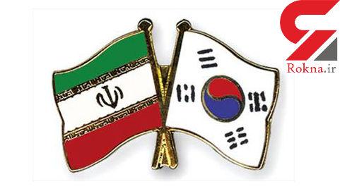 سفر گروه دوستی پارلمانی ایران به کره جنوبی