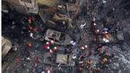 جان باختگان آتشسوزی بزرگ به 80 نفر رسید+ عکس