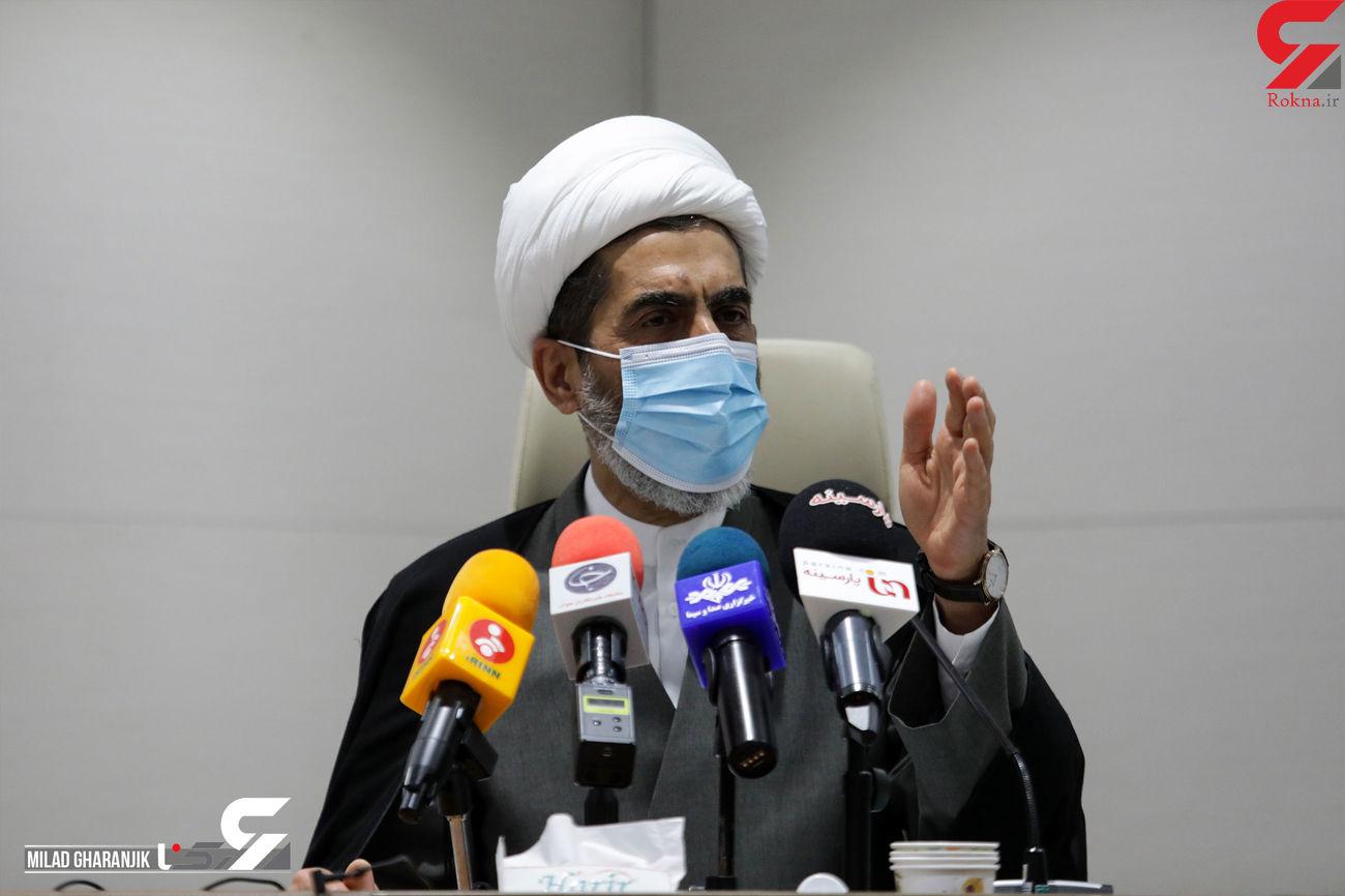 کشف  شبکه مفسد در شورای حل اختلاف تهران + فیلم