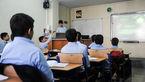 شهریه سال ۹۷ – ۹۶ مدارس غیردولتی تهران تعیین شد