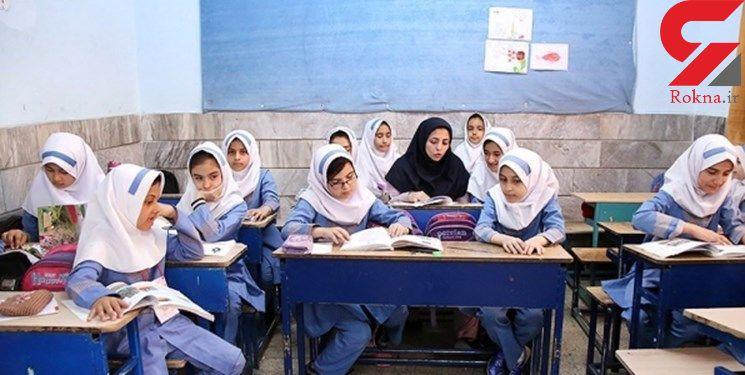 مدارس تهران فردا تعطیل نیست / لغو محدودیت های  کمیته کاهش آلودگی