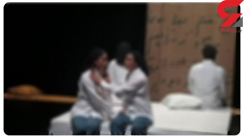 جنجال یک تئاتر ناجور در تهران / این نمایش اخلاقیات را زیر سوال برد+ عکس