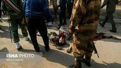 پای داعش هم به ماجرای اهواز باز شد! + تصویر