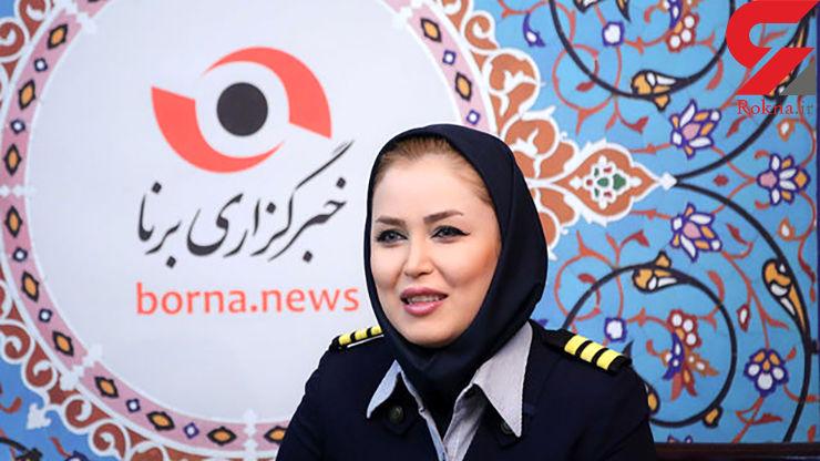 وحشت مسافران هواپیما از خلبانی زن ایرانی! / هیچکس باور نمی کرد! + جزییات و عکس