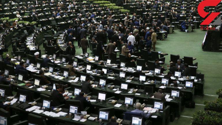نشست علنی مجلس آغاز شد/ سوال از وزیر فرهنگ در دستور کار