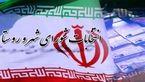 ارائه مهلت چهار روزه به داوطلبان رد صلاحیت شده انتخابات شوراها