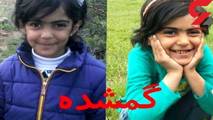 پشت پرده گمشدن 12 دختر در همدان! + جزییات و عکس