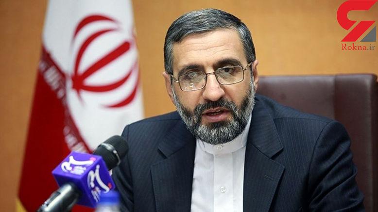 آخرین وضعیت از پرونده محمد علی طاهری  فرقه عرفان حلقه