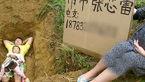 خوابیدن پدر و دختر در قبر به خاطر بی پولی/ دختربچه فکر می کند بازی می کنند+ فیلم و عکس دلخراش