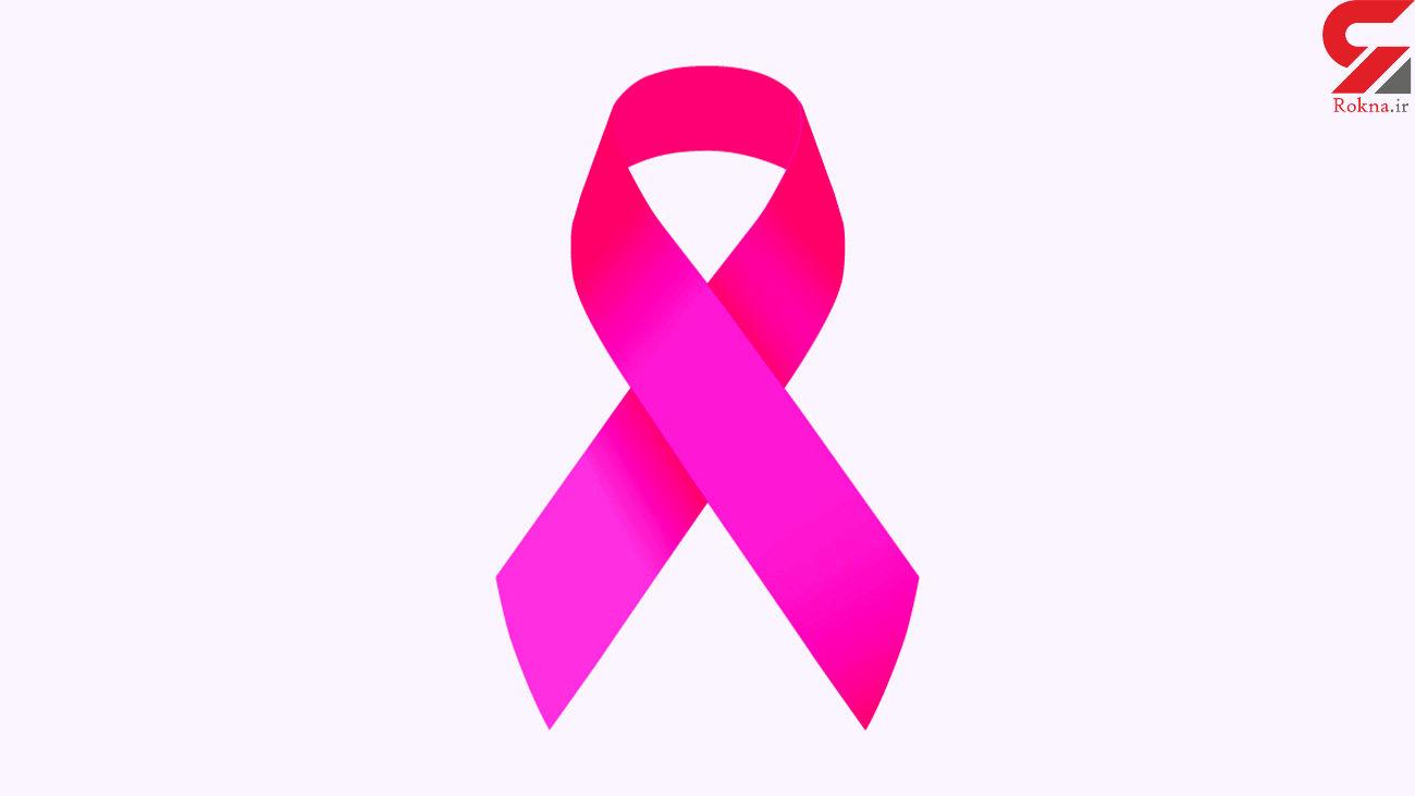 مهار سرطان پستان مرتبط با بارداری