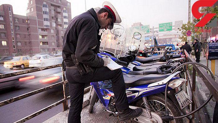 موافقت پلیس با اعمال طرح ترافیک و زوج و فرد برای موتور سیکلت ها