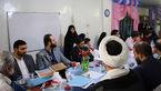 ماجرای درخواست وام پدر «احمدی روشن» از رهبر انقلاب+تصاویر