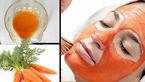 جوان سازی پوست با ماسک هویج + طرز تهیه