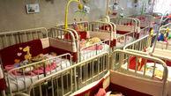 ۲۹۰ کودک در مراکز نگهداری کودکان بهزیستی کرج نگهداری میشوند / کودکانی برای تمام فصول!