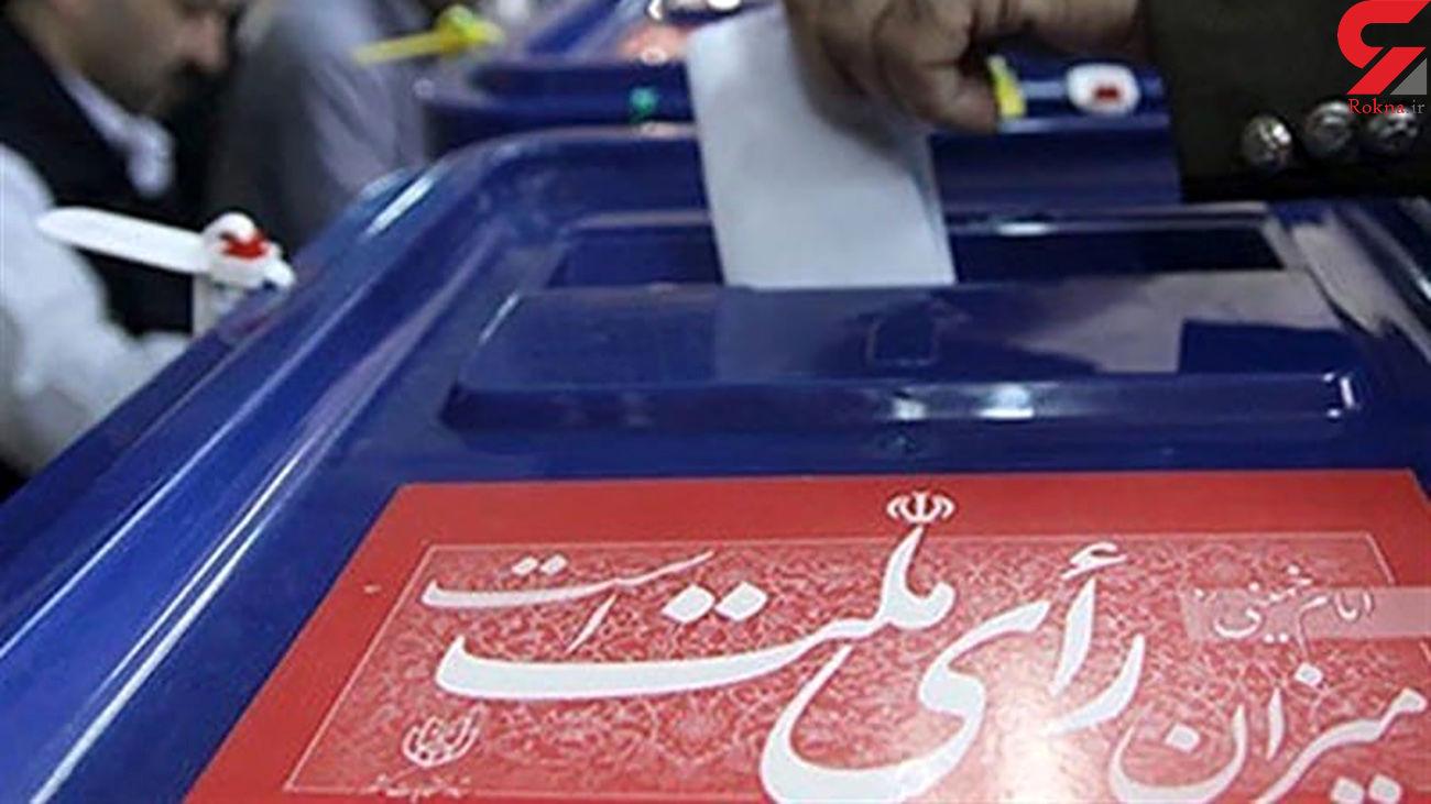 نظر یک اصلاحطلب درباره پیشنهاد تعویق انتخابات1400